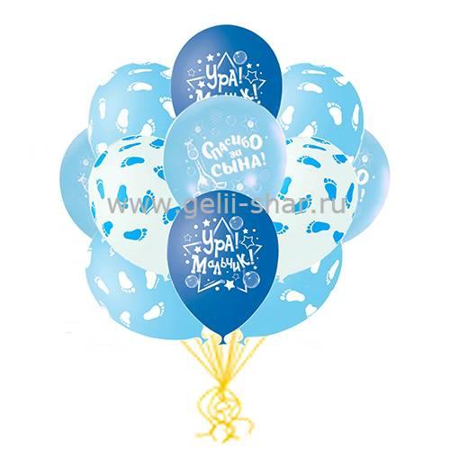 e894caaad573 Облако шаров К Рождению Мальчика - заказать в интернет-магазине ...
