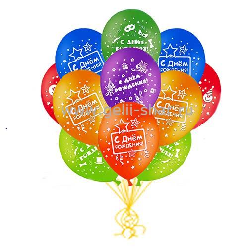 b7fceb9eb3f8 Облако шаров С Днем Рождения - заказать в интернет-магазине Gelii ...