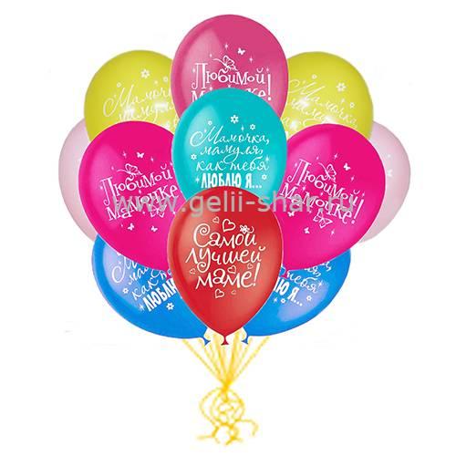 7223373fc651 Облако шаров Любимой маме - заказать в интернет-магазине Gelii-Shar ...