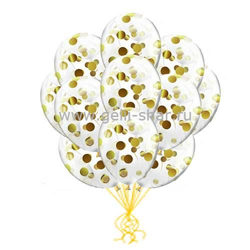 fc4d7eb2d4f7 Облако шаров Золото Конфетти - заказать в интернет-магазине Gelii ...